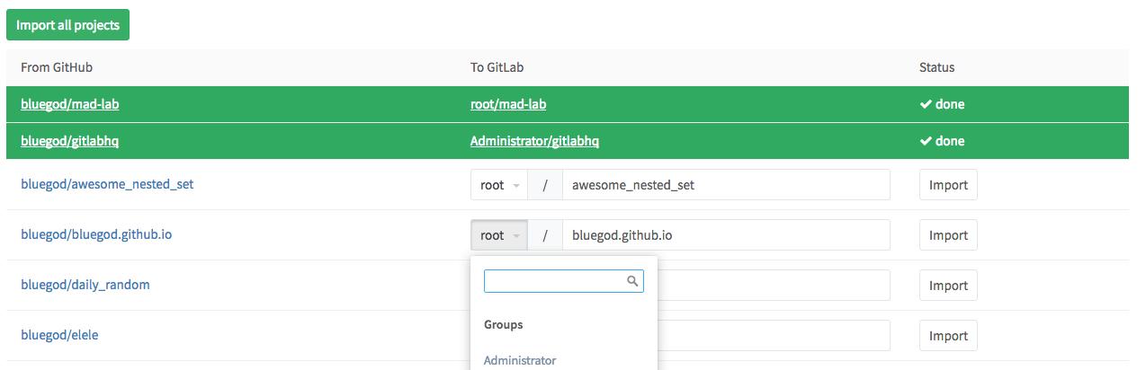 Improved GitHub importer in GitLab 8.12